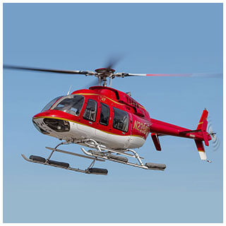Helicopter Tour Shree Sahjanand Travels